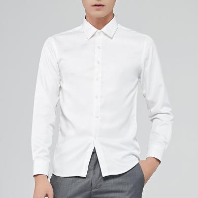 富贵鸟男装2019秋季新款男士白衬衫男长袖修身商务正装职业工作上班韩版西装衬衣AS56