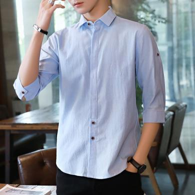 富贵鸟男装夏季男士七分袖衬衫韩版修身休闲7分袖衬衣棉短袖薄款中袖男装S60