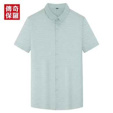傳奇保羅小格子短袖襯衫男 2019夏季新款男士淺綠色純棉休閑襯衣792106