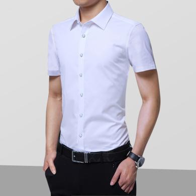 卓狼短袖襯衫男士夏季韓版商務休閑潮流修身職業裝黑白純色襯衣CD2618DCZ