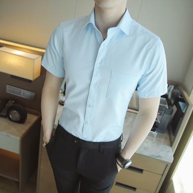 度普森男裝短袖襯衫男商務正裝襯衫男士商務休閑修身型白襯衫夏季職業裝短袖襯衣男正裝方領薄款寸衫商務襯衫CS-D83