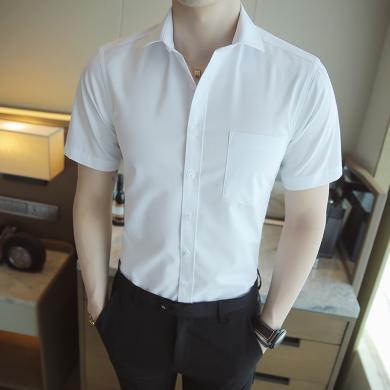 度普森男裝 短袖襯衫男商務正裝襯衫短袖襯衫男士夏季修身純色青年寸衫半截半袖薄款修身韓版潮流襯衣商務襯衫CS-D80