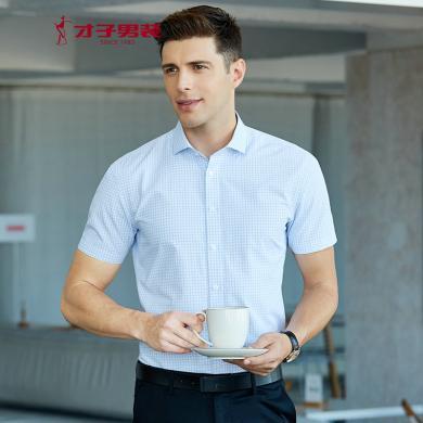 才子(TRIES)短袖襯衫男2019夏季新款格子提花商務襯衫立體修身短袖襯衫 10192E2121