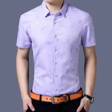 花花公子貴賓 男士薄款短袖襯衫夏季時尚休閑襯衣青年短襯上衣