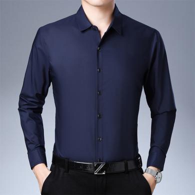 花花公子贵宾 秋装新款男士长袖潮流衬衫时尚纯色休闲衬衣帅气男装上衣