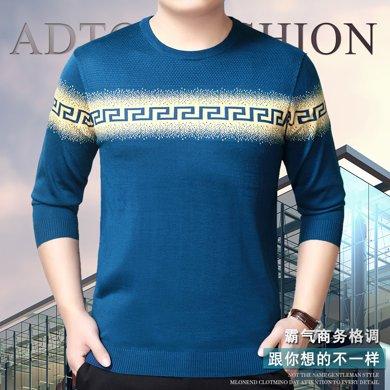 梵蒂古琦男裝休閑羊毛針織衫秋冬季新款打底衫FANDIGUQI3601