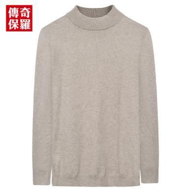 傳奇保羅針織衫男 秋季新款純色半高領套頭男士休閑秋冬毛衣Z18Q002