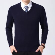 花花公子贵宾 秋冬季新款中年男士长袖针织衫男V领休闲男装毛衣修身打底衫