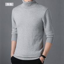 花花公子贵宾 秋冬装新款纯色套头男士高领毛衣修身保暖长袖针织衫男