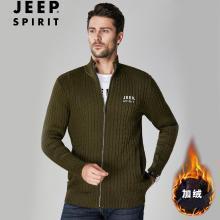 JEEP/吉普 冬季男士加绒开衫毛衣立领宽松大码男装加厚开衫毛衫外套 JPCS18127BW