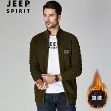 JEEP/吉普 冬季新品男士加绒开衫毛衣立领棉质宽松大码男装毛衫外套 JPCS18129BW