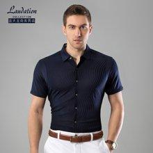 蓝天龙男装 夏天新款短袖针织衬衫商务休闲 8796