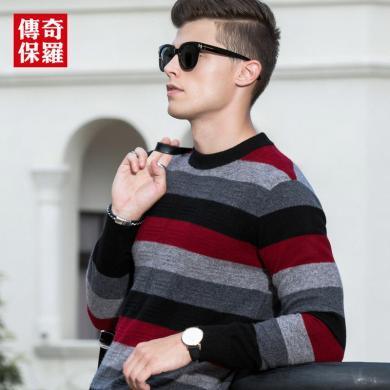 传奇保罗纯羊毛衫男 秋季新款半高领套头毛衣长袖针织衫秋冬Z18Q605