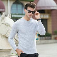 沐羊新纯羊毛衫男圆领提花针织打底衫男士韩版男式毛衣F8212