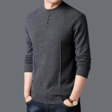 沐羊纯羊毛衫圆领青年套头针织打底衫男士修身韩版毛衣C7201