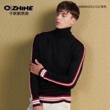 千紙鶴男士高領毛衣韓版時尚紅白條線衣潮流修身套頭針織衫 50001
