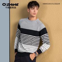 千纸鹤男士毛衣2018秋季圆领修身条纹青年时尚套头针织衫男 55003