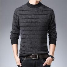 花花公子贵宾 秋冬季中青年男装长袖羊毛衫防寒保暖羊毛针织衫圆领打底衫