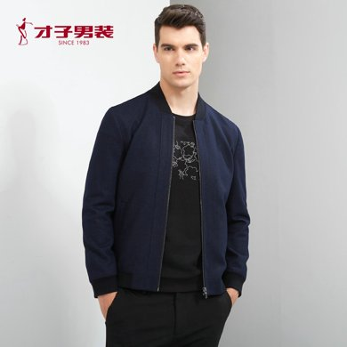 TRiES/才子男裝 正品夾克秋季新品牌外套商務休閑成熟立領抗皺上衣2275E6322