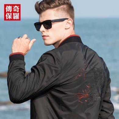 傳奇保羅中年商務夾克男新款秋季棒球領時尚男士帥氣外套J18Q004