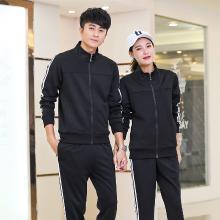 DupuSen度普森学生套装两件套运动套装韩版跑步套装潮流情侣套装韩版休闲套装两件套长袖套装潮流QG-T001