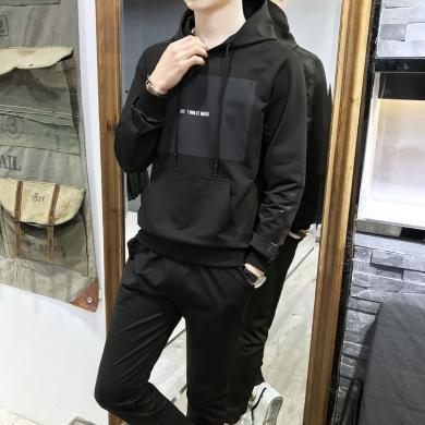 DupuSen度普森学生套装两件?#33258;?#21160;套装两件套跑步韩版两件套情侣套装两件套休闲百搭两件套长袖日系两件套WM-103