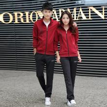DupuSen度普森学生套装两件套运动套装两件套跑步套装韩版情侣套装潮流休闲套装两件套长袖套装韩版WM-811