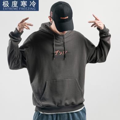 EastLevel 2019秋季新品男式连帽宽松长袖龙猫印花外套 wy11