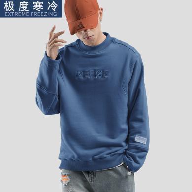 EastLevel 2019秋冬新款衛衣男羅紋中領繡花抽繩外套上衣 wy23