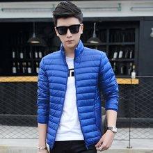 卓狼新款羽绒服男轻薄短款修身 青年保暖轻羽绒外套Y1003