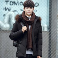 战地吉普 冬季新款时尚纯色加厚可拆卸帽保暖羽绒服男士棉袄外套