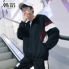 韩路 休闲男装新款男士连帽宽松夹克拼色个性嘻哈chic外套  D583-1