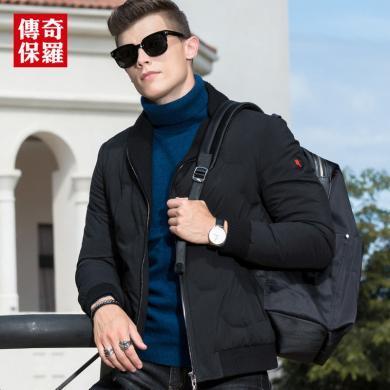 傳奇保羅短款羽絨服男冬季新款翻領加厚保暖男士休閑外套Y18D005