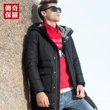传奇保罗连帽羽绒服男潮2018冬季新款黑色中长款时尚休闲男士冬装Y18D023