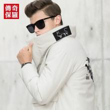 传奇保罗羽绒服男 2018冬季新款男士中长款绣花立领保暖冬装外套Y18D022