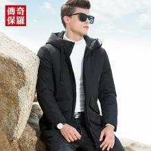 传奇保罗连帽羽绒服男冬季新款男士时尚长款加厚保暖冬装外套Y18D057