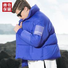 传奇保罗羽绒服男 2018冬季新款男士立领面包服加厚保暖男装外套Y18D036