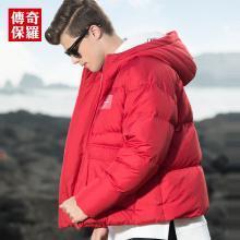传奇保罗短款羽绒服男 2018冬季新款男士连帽加厚保暖外套Y18D032