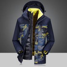 戰地吉普 冬季新款戶外保暖防寒男士沖鋒衣白鴨絨拆卸內膽羽絨服外套