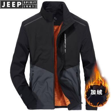 JEEP/吉普男士加绒夹克弹力立领防风宽松大码男装户外厚冲锋夹克J4001Z