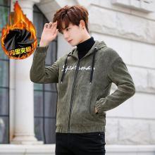 魔力怪车 冬季新款学生韩版帅气男士棉服加厚保暖外套男修身连帽棉衣男潮