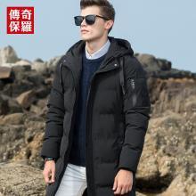 传奇保罗连帽棉衣男2018冬季青年中长款加厚保暖棉袄男士棉服外套M18D006