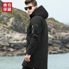传奇保罗棉衣男2018冬季新款男士中长款连帽加厚棉袄时尚休闲外套M18D003