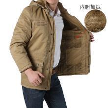 戰地吉普 冬季新款加絨加厚大碼外套男中長款男士連帽棉衣棉服外套男士