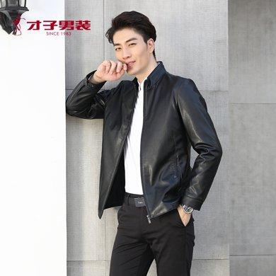 才子男裝 秋冬夾克新款夾克男士夾克青年韓版夾克修身帥氣機車立領pu皮夾克短款外套3376E0322
