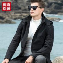 传奇保罗风衣男春秋2018秋季新款可脱卸连帽修身中长款冬男装外套F18Q015
