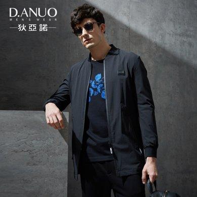 狄亞諾男裝風衣 春季新款時尚棒球領風衣中長款外套青年男士 232709