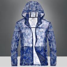 戰地吉普 夏季新款男士戶外運動風衣薄款透氣防風防曬外套迷彩速干皮膚衣男