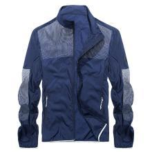 戰地吉普 男裝夏季新款戶外防風防雨防曬服輕薄透氣立領速干皮膚風衣