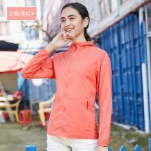 戰地吉普 夏季新款時尚休閑戶外運動風衣防紫外線透氣防曬皮膚衣女